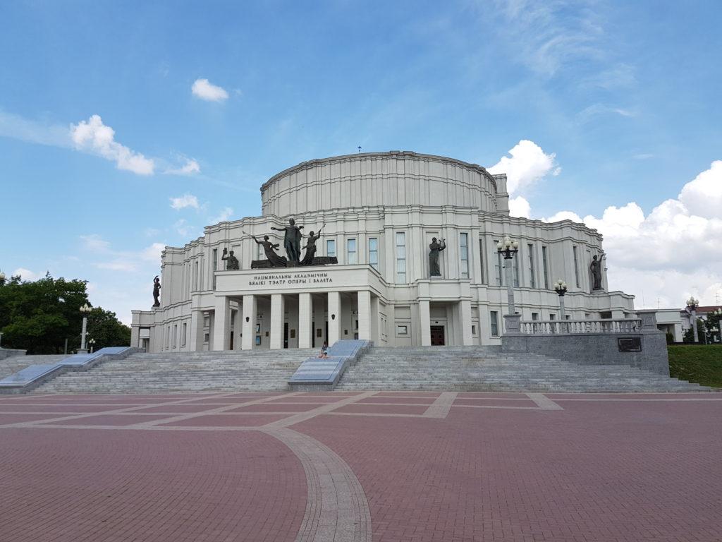 Большой театр оперы и балета Минск