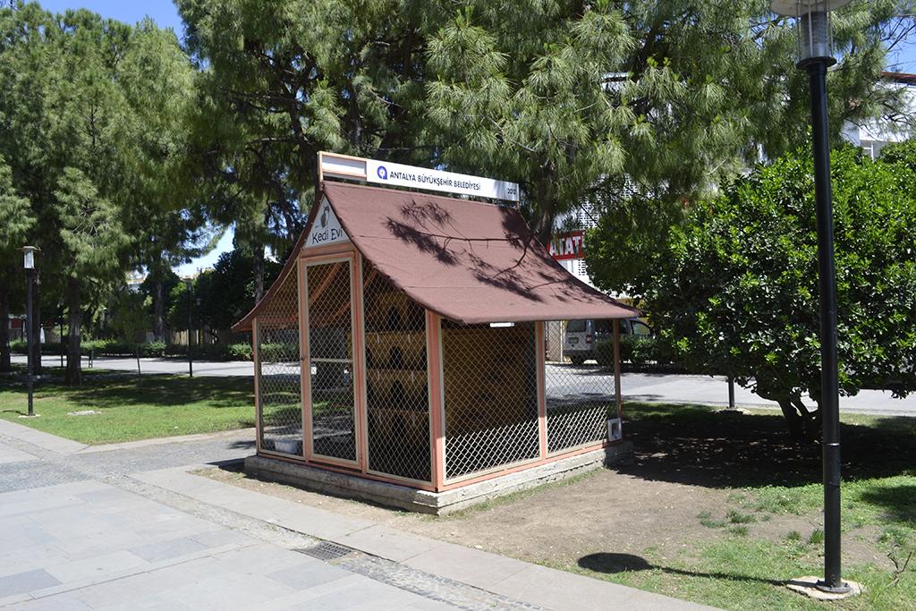Парк Караалиоглу Анталия