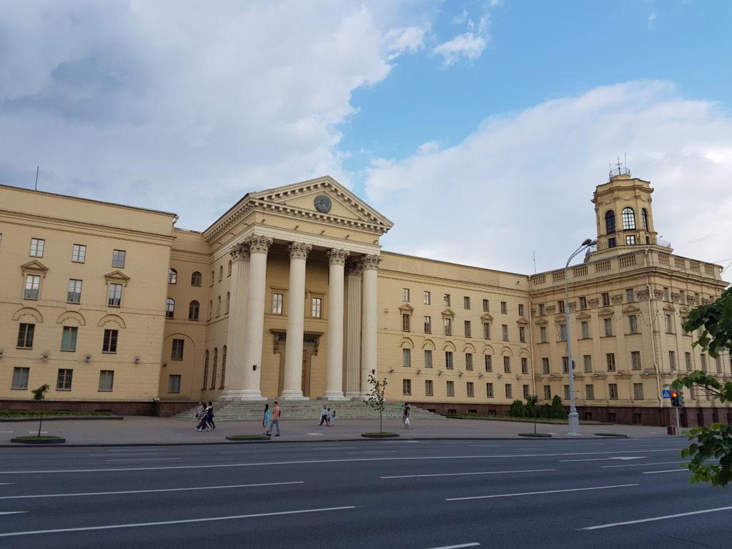 КГБ в Минске