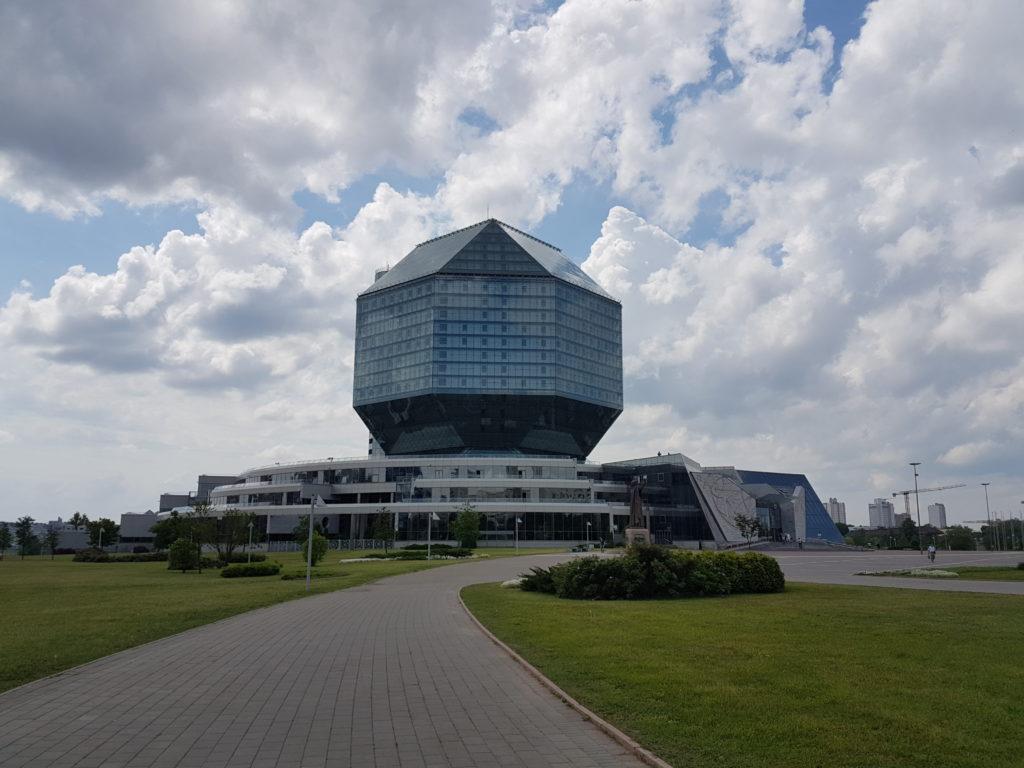 Национальная библиотека Беларуси.