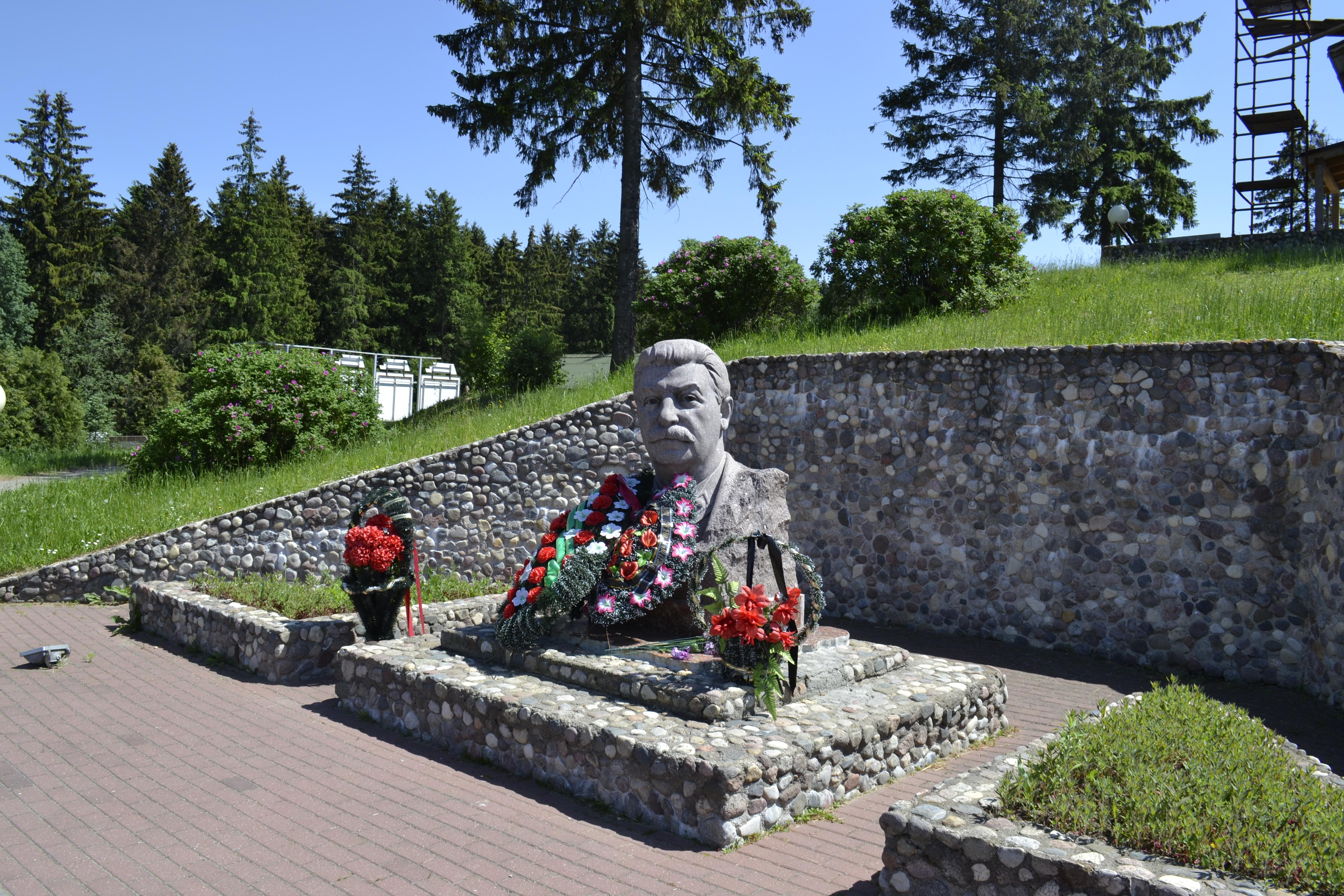 Линия Сталина Минск