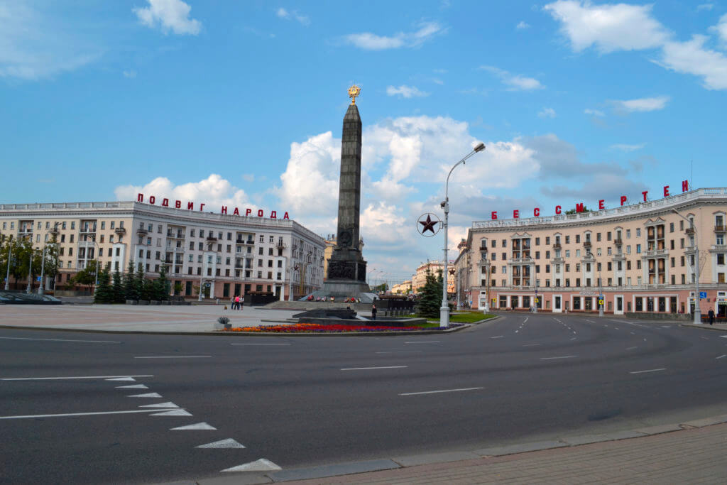 Площадь Победы. Минск.