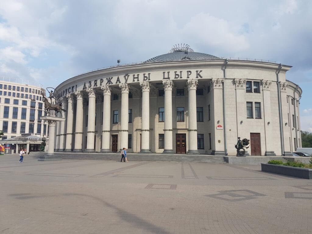 Цирк в Минске