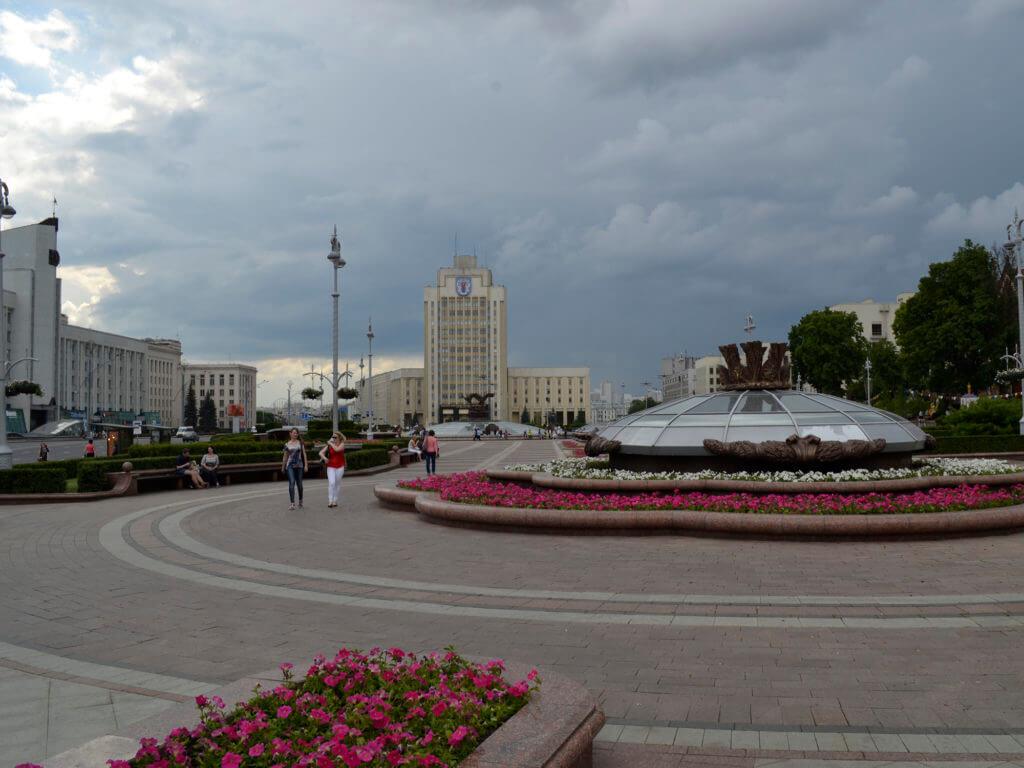 Белорусский государственный педагогический университет имени Максима Танка