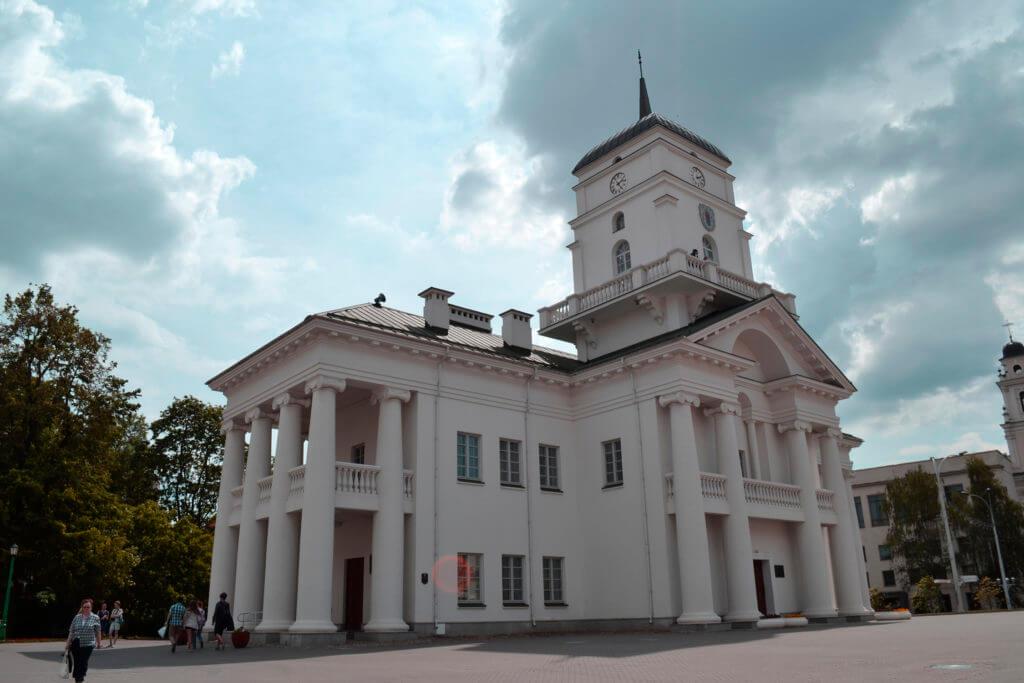 Минская Городская Ратуша