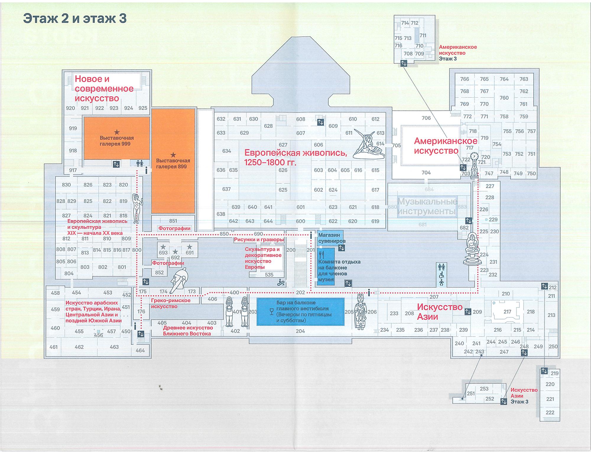 Этаж 2 и этаж 3
