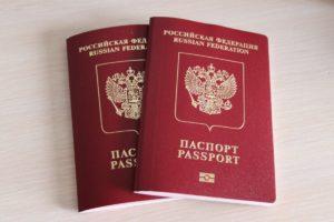 zagran-pasport-rf